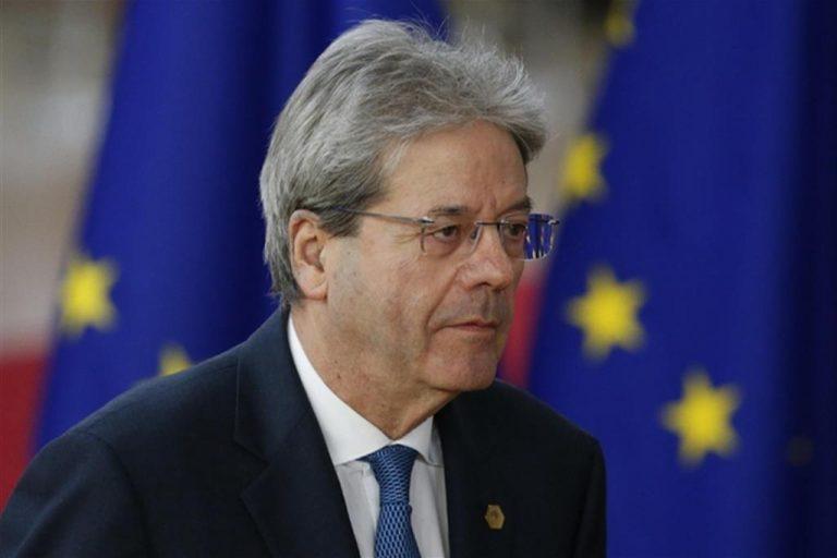 Adóvisszaélések ellen indított központot az EU